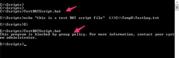 AppWhitelist7-ErrorScripts